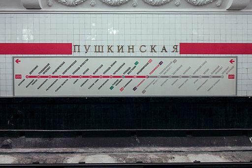 Пушкинская СПБ 02