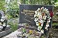 П. Цибульський (могила).jpg