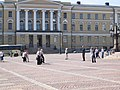 Сенатская площадь. Университет. - panoramio.jpg