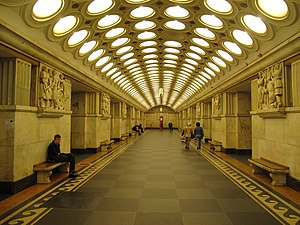 Moscow Metro - Elektrozavodskaya station. Opened in 1944 (the third stage)