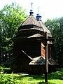 Храм святої Параскеви (недіючий) - panoramio (1).jpg