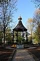 Хрещатий парк IMG 5475.jpg