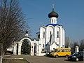 Церковь «Взыскание погибших» иконы Божией Матери.jpg