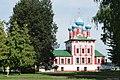 Церковь Царевича Дмитрия на Крови. ^0559 - panoramio.jpg