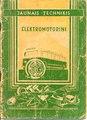 Шульц П. Легко изготовляемые электромоторчики (1949).pdf