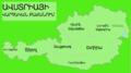 Ավստրիայի վարչական բաժանում.png