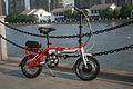 אופניים חשמליים מתקפלים.jpg