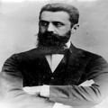 הרצל ( 1896) .-PHPS-1338324.png