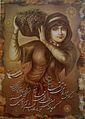 دختر ایرانی.jpg