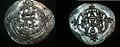 سکه قباد دوم ساسانی.jpg