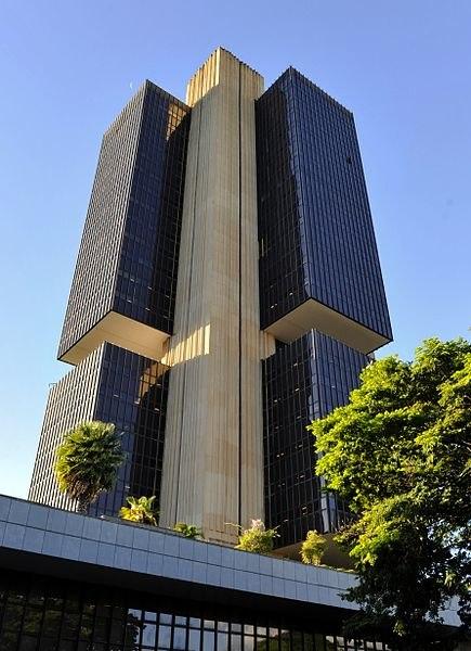 ธนาคารกลางของบราซิลในบราซิเลีย