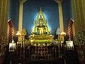 วัดเบญจมบพิตรดุสิตวนารามราชวรวิหาร กรุงเทพมหานคร (14).jpg