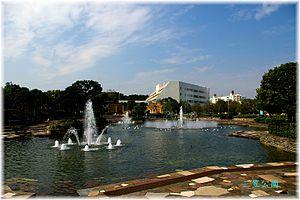 Mikasa Park - the fountain