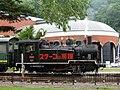 三笠鉄道記念館 蒸気機関車 暖房はコークス (9538060385).jpg