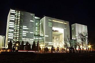 China National Petroleum Corporation - Image: 中石油大楼远景