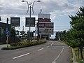 北海道道63号函館空港線・終点-1(起点側から).jpg