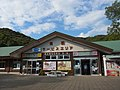 南国サービスエリア Nangoku SA - panoramio.jpg