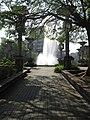 嘉義縣民雄鄉 國立中正大學 - panoramio (23).jpg