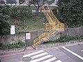 士林區(橫跨溪邊的人行樓梯) - panoramio.jpg