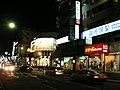 天母西路夜間景色 - panoramio - Tianmu peter (9).jpg