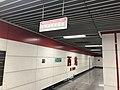 天津西站地铁站 IMG 4856.jpg