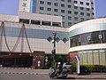 天都大酒店 - panoramio.jpg