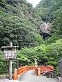 奇絶峡 Kizetsukyo - panoramio.jpg