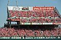 広島 2012-04 (7572441494).jpg