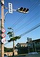 横須賀町にある東海道吉田宿最後の一本松 - panoramio.jpg