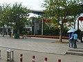 武汉动物园 - panoramio.jpg