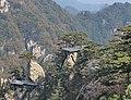 河南 尧山景区 观景台 - panoramio.jpg