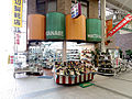 渡辺製靴店 (8639213859).jpg
