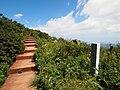 百花山自然保护区界碑 - Boundary Tablet of Baihua Mountain Nature Reserve - 2012.08 - panoramio.jpg