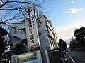 社団法人日本鳩レース協会JRPA (4263202244).jpg