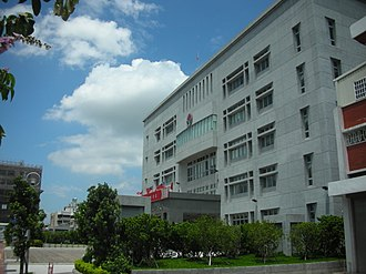 Miaoli City is the county seat of Miaoli County. Miao Li Xian Zheng Fu Miaoli County Government - panoramio.jpg