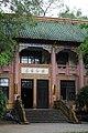 華南理工大學建築紅樓.jpg