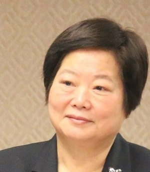 Ministry of Labor (Taiwan) - Lin Mei-chu, the incumbent Minister of Labor.