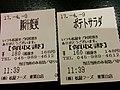 豚汁変更 ポテトサラダ 松屋フーズ (33110276323).jpg