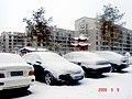 长安城美丽的冬景 - panoramio.jpg