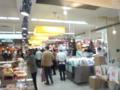 阪神百貨店地下1階食料品売り場.png