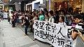 香港學聯發起學生和市民中環公民抗命遊行.jpg