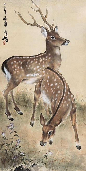 Lingnan school of painting - Image: 高奇峰 鹿