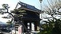 高知城7 Kochi Castle - panoramio.jpg