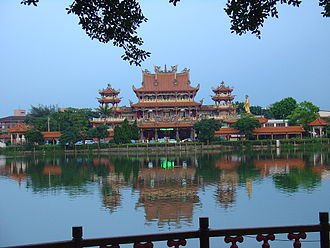 Longtan District, Taoyuan - Longtan Lake