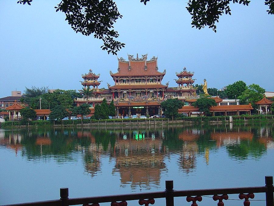Longtan District, Taoyuan