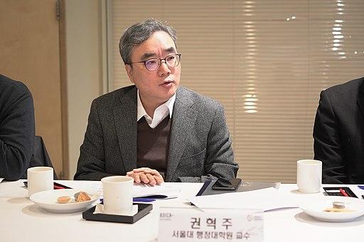 사진3 코이카 2030위원회 발족식 권혁주 위원장 발언