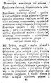 -По виктории московских над шведами...- 1706 № 25 (25 нояб).pdf