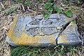 -խաչքար Վարդենիսի Սուրբ Աստվածածին եկեղեցու գերեզմանոցում 3.jpg