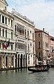 0 Venise, la Ca' d'Oro (1).JPG