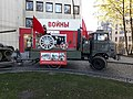 100 years October Revolution demo in Hamburg 6.jpg